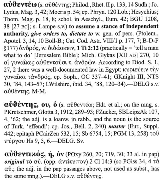 BDAG definitions 1
