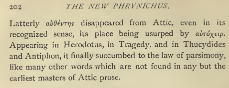 Rutherford Phrynicus authentew 2