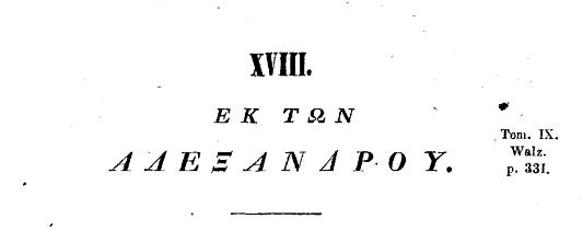 Alexander Rhetor auqenths part 1