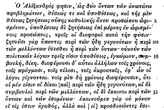 Alexander Rhetor auqenths part 2