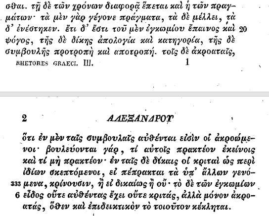 Alexander Rhetor auqenths part 3